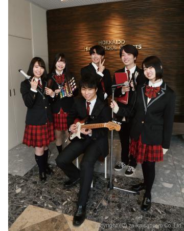 北海道芸術高等学校 札幌サテライトキャンパス | ほっかいどう ...